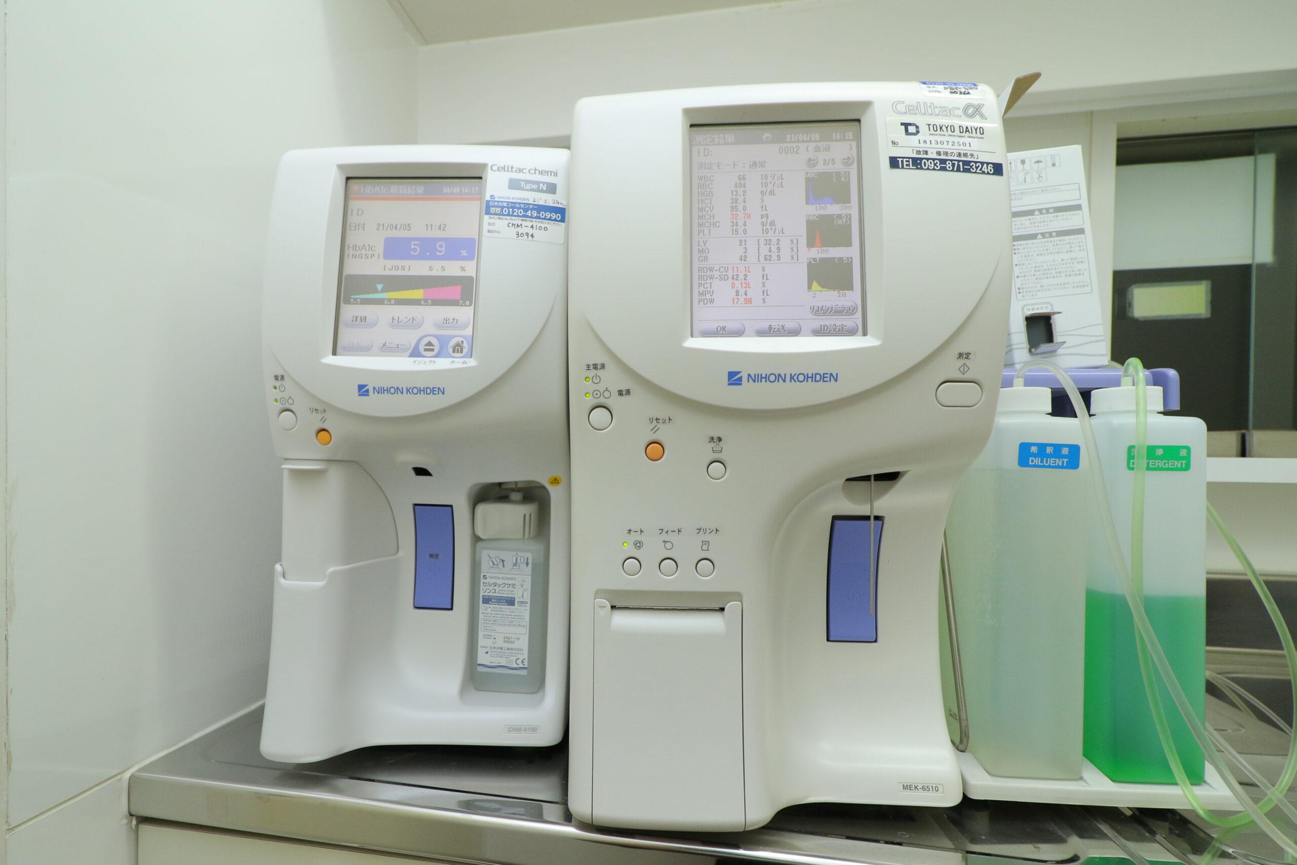 血液検査機器